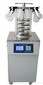 LGJ-12多歧管压盖型立式冷冻干燥机 生产厂家