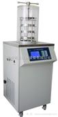 LGJ-18压盖型冷冻干燥机 生产厂家