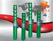 潛水泵結構,潛水泵原理,QJ型井用潛水泵(深井泵)
