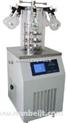 LGJ-18S多歧管加熱壓蓋型(立式)冷凍干燥機 生產廠家