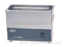SG250H超声波清洗机 生产厂家