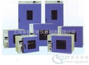 上海雷韵DHG-9620A电热鼓风干燥箱参数,供应干燥箱
