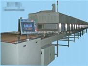 大型微波干燥机|干燥设备