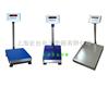 500公斤带9针打印机电子台秤,TCS-800公斤计价电子台秤