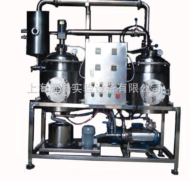 实验微型不锈钢提取浓缩罐 双效提炼浓缩设备