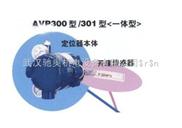 智能型電氣閥門定位器:DVC6010FCFD、DVC6010LCFD、DVC6010SCFD