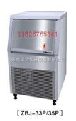 制冰机价格/100公斤制冰机厂家