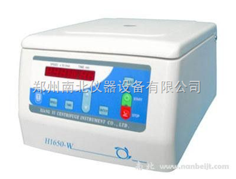 H1650-W台式微量高速离心机 生产厂家
