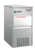 IMS-20雪花制冰机公斤/20公斤雪花制冰机厂家