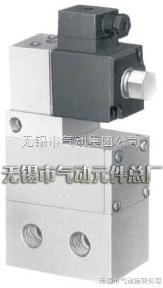 K23JD-10S1T/K23JD-10S1T/K23JD-15S1T/二位三通电焊机专用电磁阀