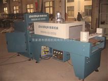 全自动PE膜 热收缩包装机/焊丝包装机/焊条包装机