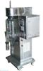HZ-1500型喷雾干燥机