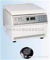 KDC-28低速离心机 生产厂家