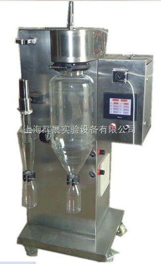 喷雾干燥机/小型实验室喷雾干燥设备 厂家包品质