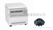 LC-10C低速离心机(血库标准化专用离心机) 生产厂家