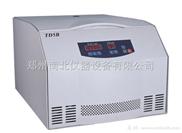 TD5B大容量离心机 生产厂家