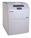 GL20台式高速冷冻离心机 生产厂家