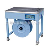打包机zui低价销售 河南新型半自动捆扎机-郑州华联机械