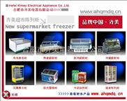 熟食展示柜圖片 熟食保鮮柜圖片 熟食冷藏柜圖片