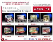 超市保鲜展示柜 冷藏展示柜 276l 二手保鲜柜价格