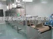 微波中药干燥设备生产厂家