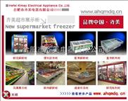 蛋糕冷藏保鲜柜 蛋糕冷藏保鲜展示柜 大型冷藏保鲜柜