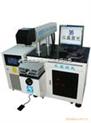 CO2激光打标机 引进先进激光技术