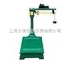 TGT-100100kg机械磅秤