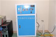 宾馆商用饮水机 小型节能饮水机 家用净水器 饮水机 郑州永盛60381688