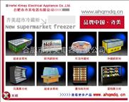 【冰柜】-深圳超市卧式冷柜-超市敞开式冷冻岛柜