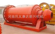 河南新兴格子型球磨机|球磨机厂家|球磨机