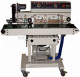 SPM-100PA牛肉干抽气连续封口机
