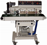 SPM-100A口罩抽气连续封口机SPM-100A