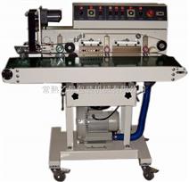 口罩(zhao)抽氣連續封(feng)口機SPM-100A