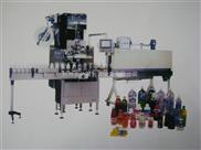 L100型全自動收縮膜套標機