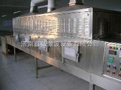 太原微波烟叶干燥设备