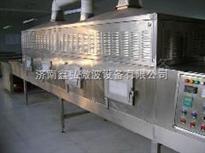 XH-20决明子药材微波烘干设备
