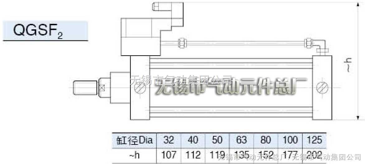 QGSF/63缸径,QGSF/50缸径,QGSF/40缸径,QGSF系列带阀气缸