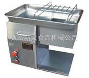 切肉机器|切肉机的价格|切肉粒机(台式)