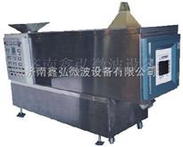 XH-40KW大同微波矿石干燥设备