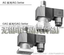 AG330-1-1,AG410-3-2,AG410-3-1,AG410-2-2,AG/GAG多用途电