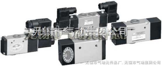 4V310-08B,4V330-10,4V330-08,4V320-10,300系列电磁阀.气控阀