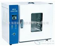 鼓风干燥箱,101-2A电热鼓风干燥箱,不锈钢恒温鼓风干燥箱