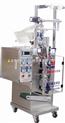 DXDP60C 片剂自动包装机(平口切刀)