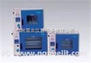 DZF-6051电热真空干燥箱 生产厂家