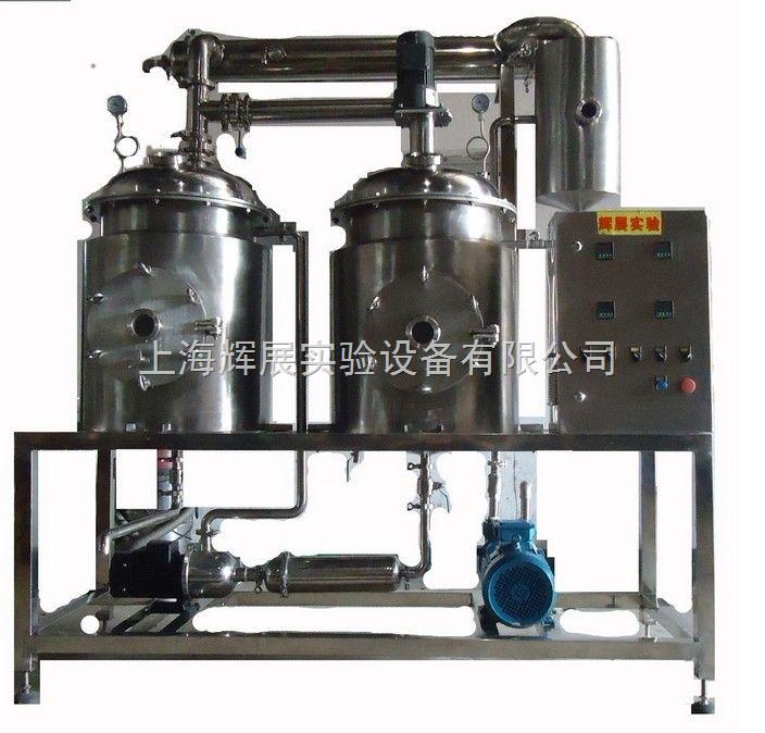 实验型小型多功能提取浓缩罐
