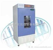 GHP-160智能光照培养箱 生产厂家