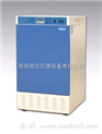 KRC-250CL低温培养箱 生产厂家