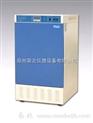 KRC-100CA低温培养箱 生产厂家