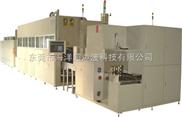 超声波多槽碳氢化合物全自动清洗机
